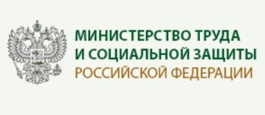Минтрудом России даны разъяснения по некоторым вопросам, касающимся применения профессиональных стандартов